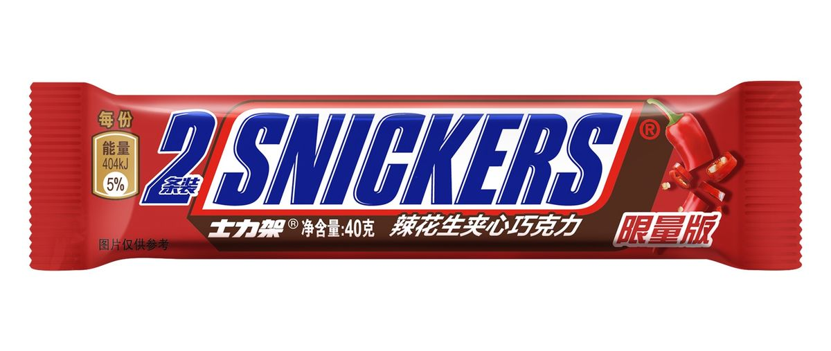 snickers spicy